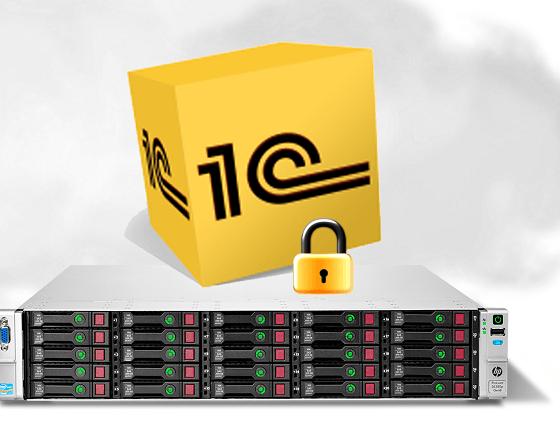Сборка сервера 1С для 5-10, 10-20, 20-30, 30-50 пользователей