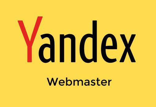 Яндекс Вебмастер логотип